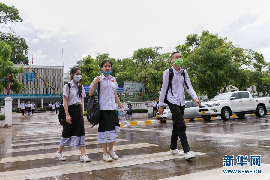 (国际疫情)(1)老挝学生陆续返校复课