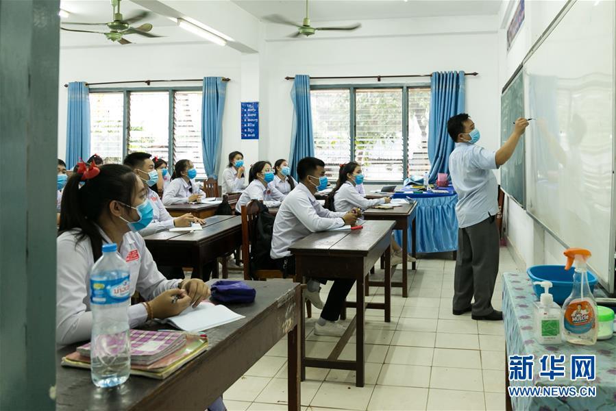 (国际疫情)(3)老挝学生陆续返校复课