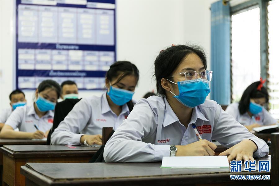 (国际疫情)(4)老挝学生陆续返校复课