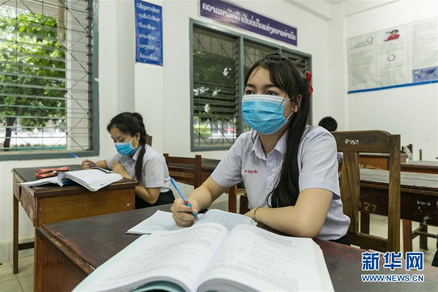 (国际疫情)(5)老挝学生陆续返校复课