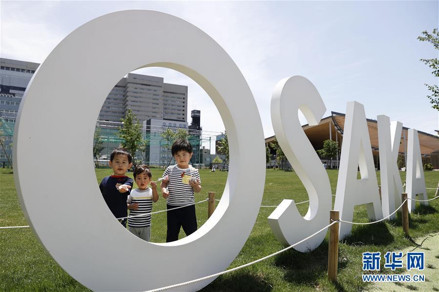 (国际疫情)(2)日本解除大阪等关西三地紧急状态