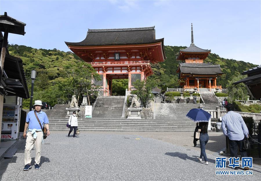 (国际疫情)(3)日本解除大阪等关西三地紧急状态