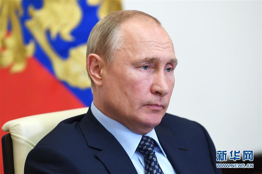 (國際疫情)(1)普京:俄羅斯新冠疫情趨于穩定