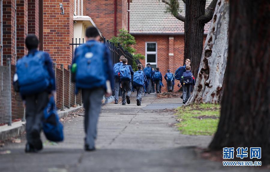 (国际疫情)(7)澳大利亚悉尼:中小学复课