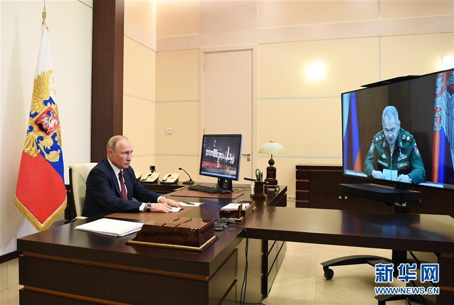 (国际)(2)俄罗斯将于6月24日举行胜利日阅兵