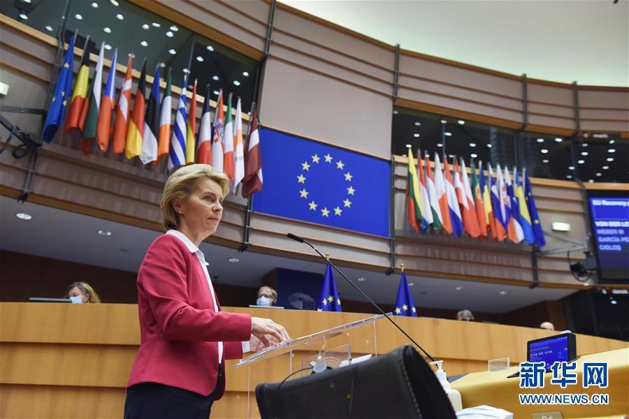 """(國際)(1)歐委會提議舉債設立7500億歐元""""恢復基金"""""""
