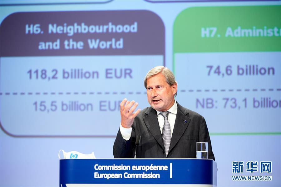 """(國際)(2)歐委會提議舉債設立7500億歐元""""恢復基金"""""""