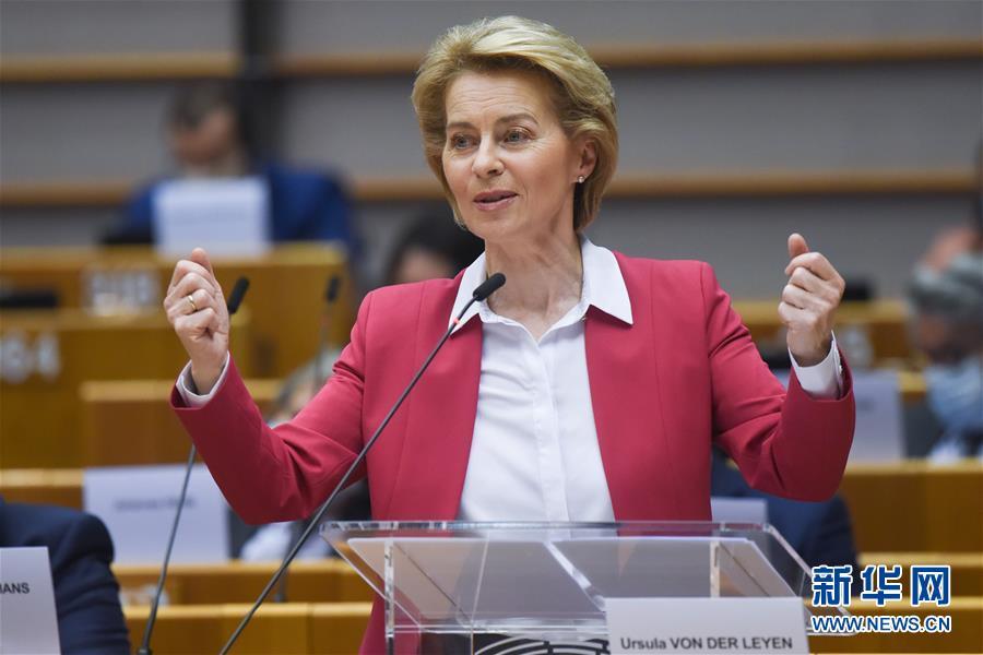 """(國際)(3)歐委會提議舉債設立7500億歐元""""恢復基金"""""""
