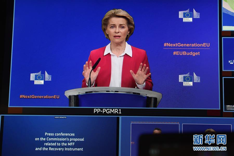 """(國際)(4)歐委會提議舉債設立7500億歐元""""恢復基金"""""""