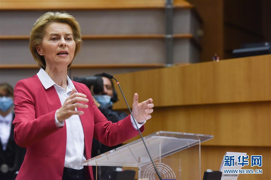 """(國際)(5)歐委會提議舉債設立7500億歐元""""恢復基金"""""""
