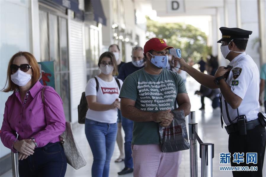 (国际疫情)(5)巴西确诊新冠病例数超过40万
