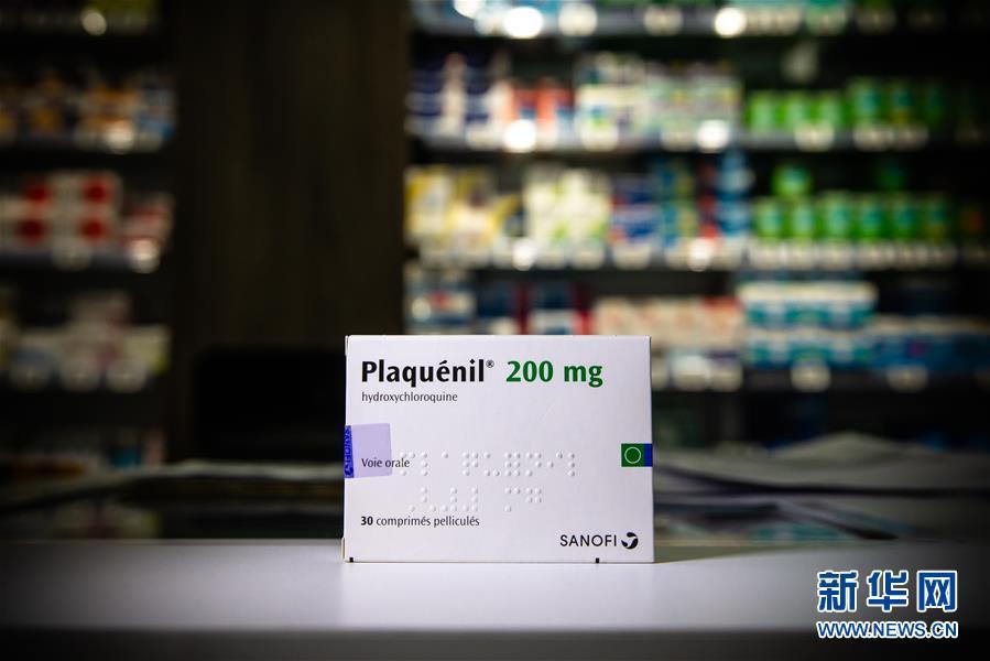 (国际)(3)法国新令不再准许使用羟氯喹治疗新冠