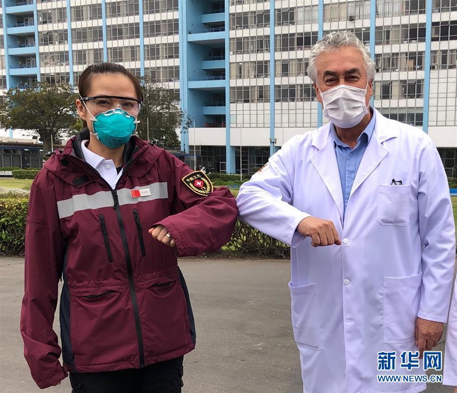 (國際·圖文互動)(1)中國醫療專家組在秘魯分享抗疫經驗