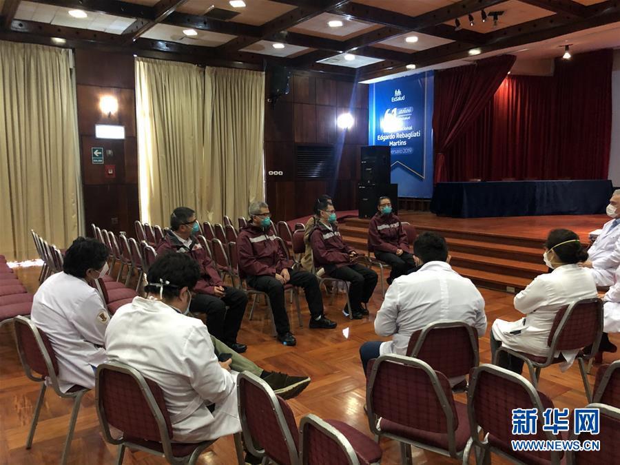 (國際·圖文互動)(2)中國醫療專家組在秘魯分享抗疫經驗