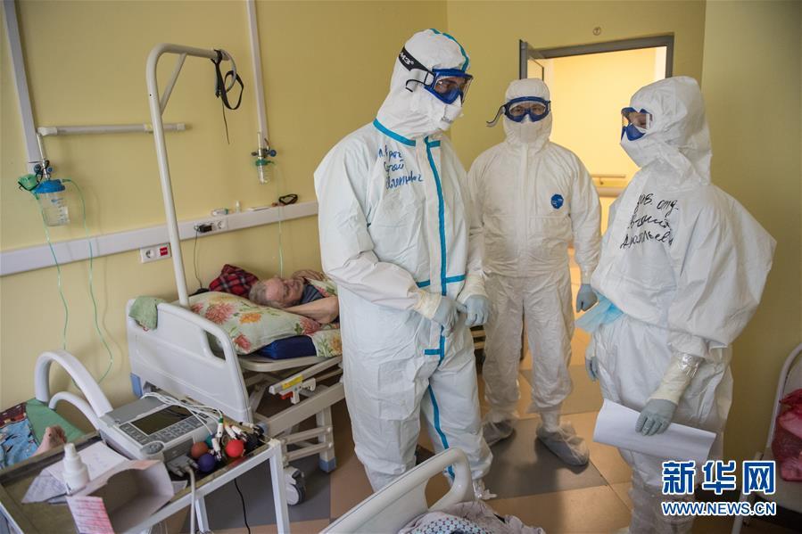 (国际疫情)(4)俄罗斯新冠确诊病例近40万