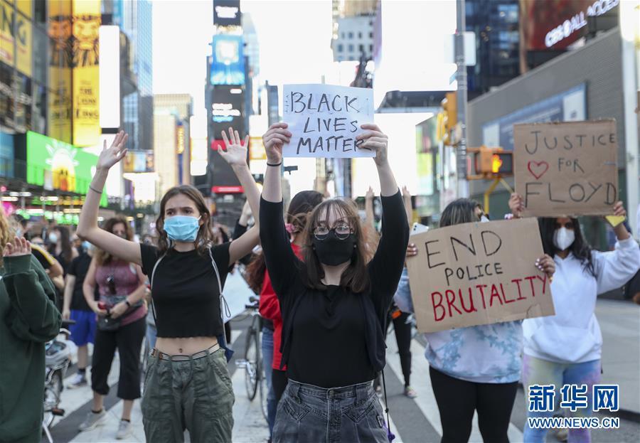 (国际)(5)纽约民众抗议警察暴力执法进入第四天