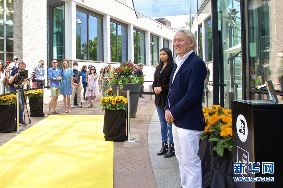 (國際疫情)(1)荷蘭梵高博物館重新開放