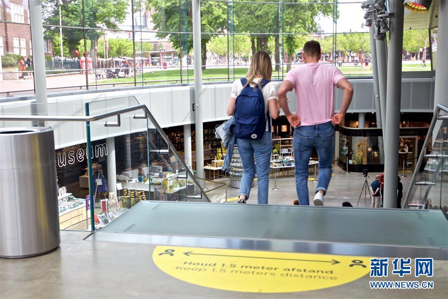 (國際疫情)(7)荷蘭梵高博物館重新開放