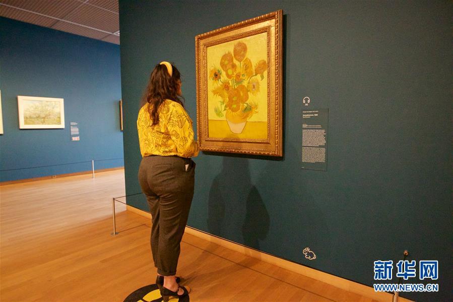 (國際疫情)(8)荷蘭梵高博物館重新開放