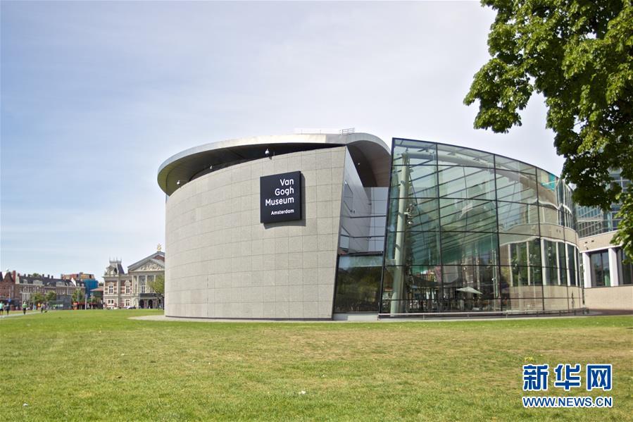 (國際疫情)(9)荷蘭梵高博物館重新開放