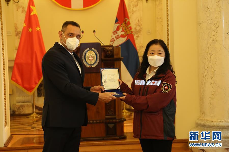 (国际疫情)(2)塞尔维亚向3名中国抗疫专家授勋