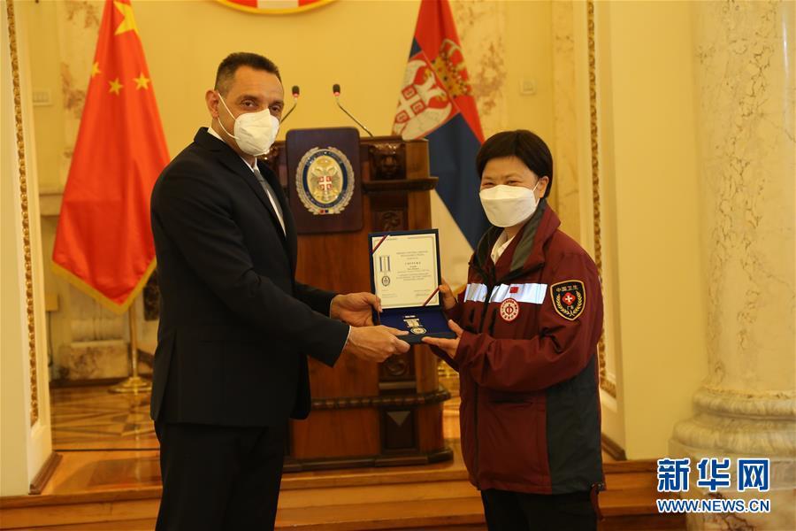 (国际疫情)(3)塞尔维亚向3名中国抗疫专家授勋