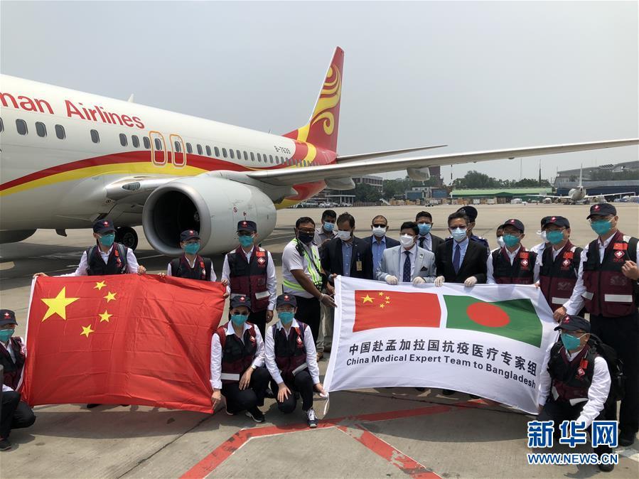(國際疫情·XHDW)中國抗疫醫療專家組抵達孟加拉國