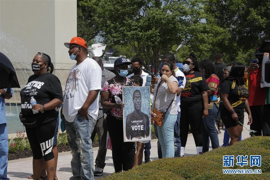 (國際)(1)美國休斯敦市舉行弗洛伊德遺體公眾瞻仰活動