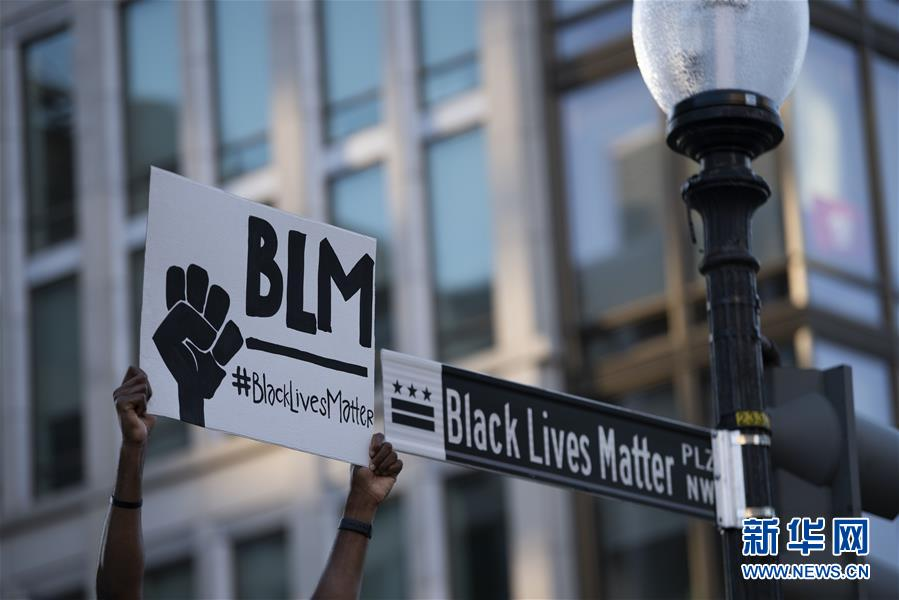 (國際)(9)美國華盛頓:抗議警察暴力執法活動持續