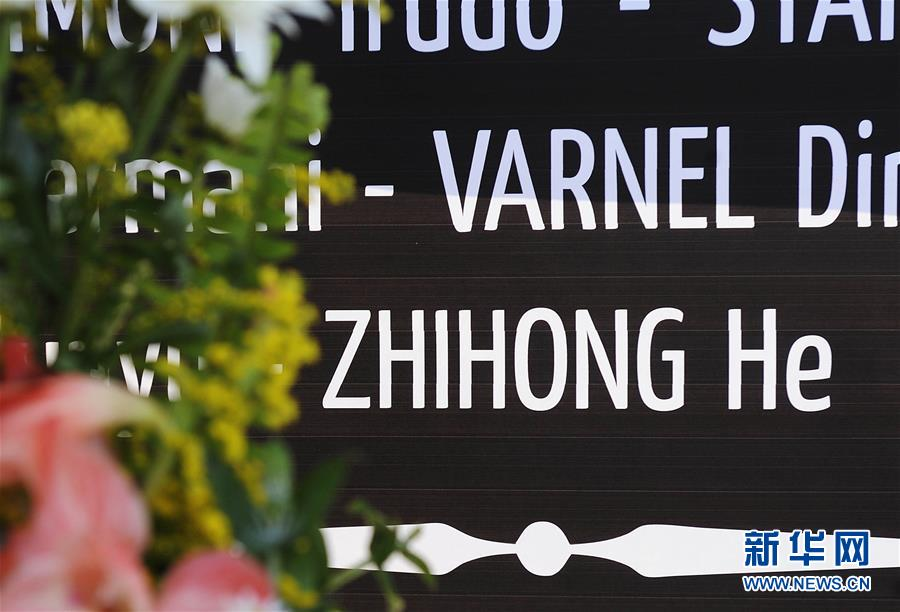 (新華全媒頭條·圖文互動)(4)崢嶸歲月30年 中國藍盔衛和平