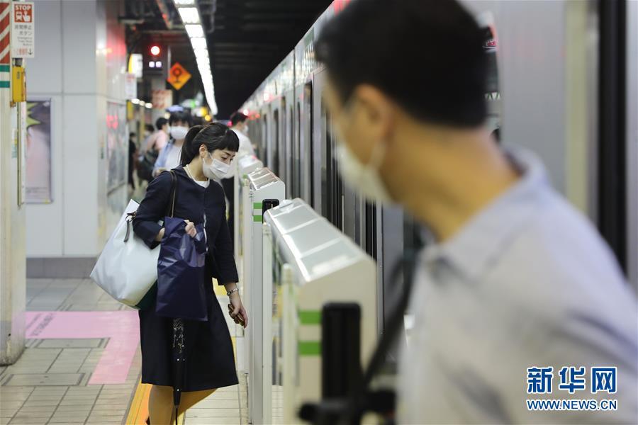 (国际疫情)(4)日本新增确诊75例 东京都一家夜店18人被感染
