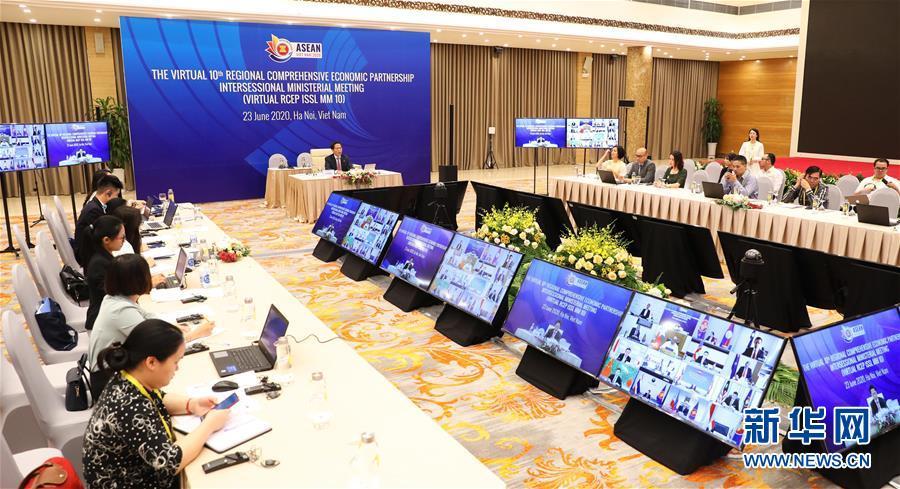 (快三官网际)RCEP部快三官网级会议决定致力于年内签署协定