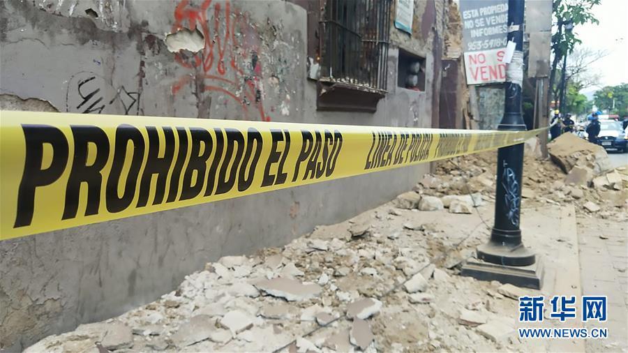(國際)(1)墨西哥南部發生7.5級地震 至少一人死亡