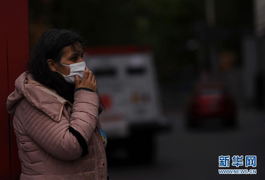 (國際)(2)墨西哥南部發生7.5級地震