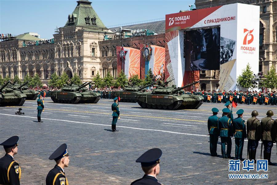 (国际)(2)俄罗斯隆重举行纪念卫国战争胜利75周年阅兵式