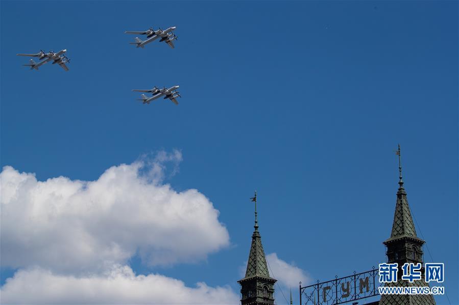 (国际)(9)俄罗斯隆重举行纪念卫国战争胜利75周年阅兵式