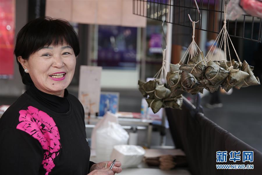 (國際·圖文互動)(5)粽是故鄉情——悉尼華僑華人疫情下品粽過端午節