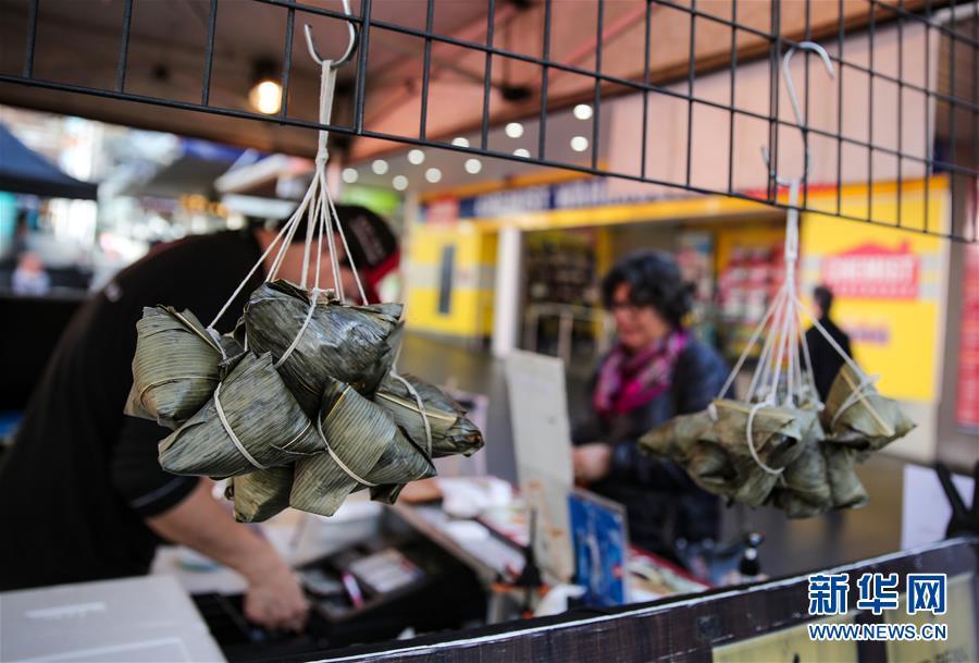 (國際·圖文互動)(1)粽是故鄉情——悉尼華僑華人疫情下品粽過端午節