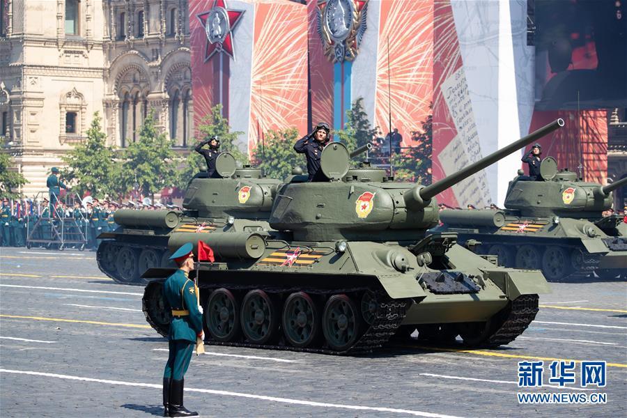 (國際)(7)俄羅斯隆重舉行紀念衛國戰爭勝利75周年閱兵式