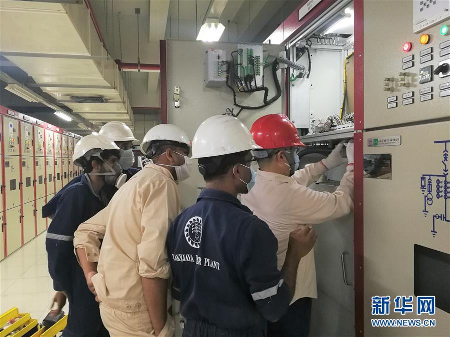 (海外抗疫故事·图文互动)(3)中国技术人员疫情中为斯里兰卡电站保驾护航