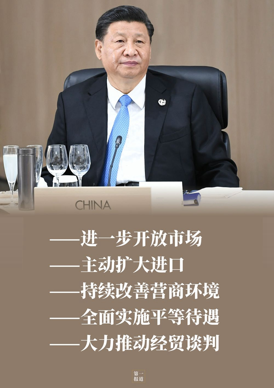 习主席宣布的中国对外开放五大举措,这样一一落地