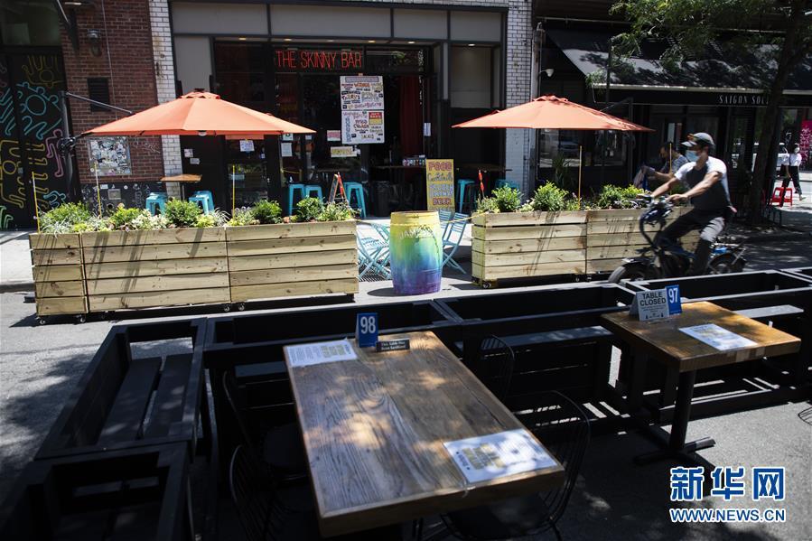 纽约第三轮重启 餐饮业仍未允许开放!