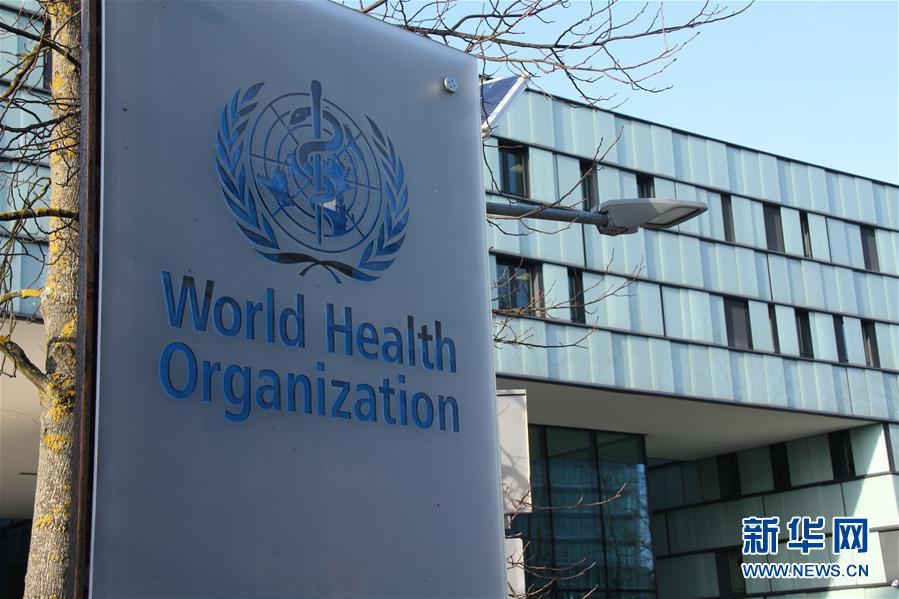 美国正式通知联合国明年7月退出世卫组织