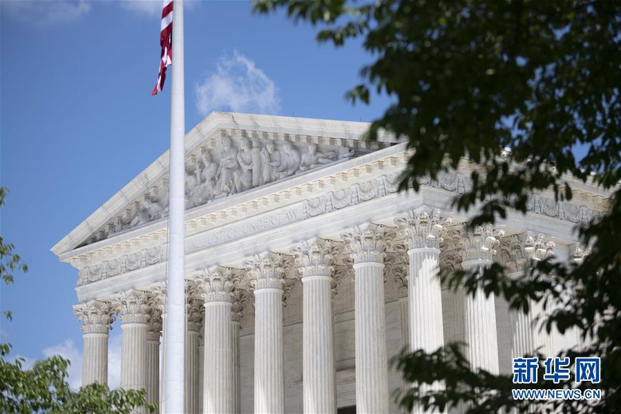 (國際)(1)美聯邦最高法院裁決地方檢察官可以調閱特朗普財務記錄
