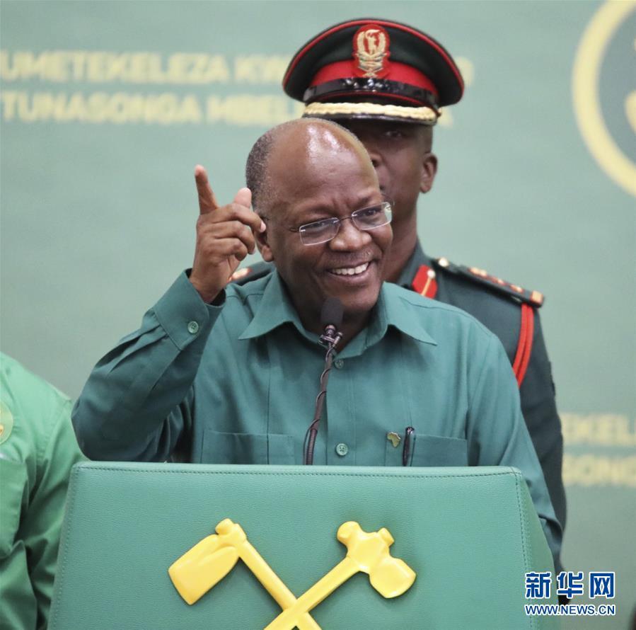(國際)(1)坦桑尼亞執政黨推舉總統候選人