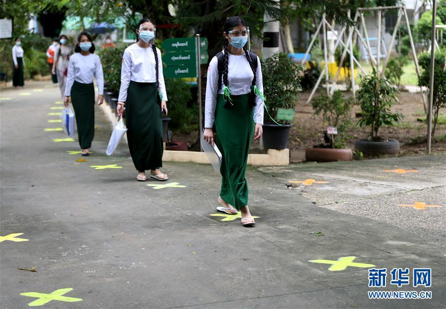 (國際疫情)(1)緬甸高中生返校報到