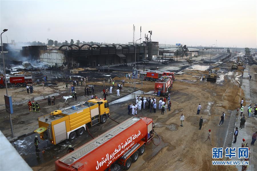 (國際)(2)開羅原油管道破裂起火