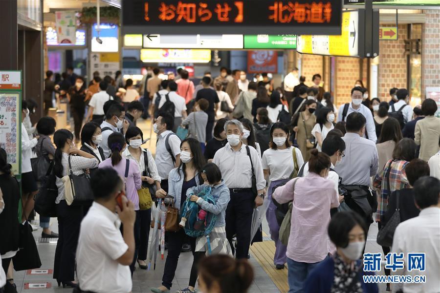 (国际疫情)(1)日本日增新冠病例创全国紧急状态解除以来最大增幅