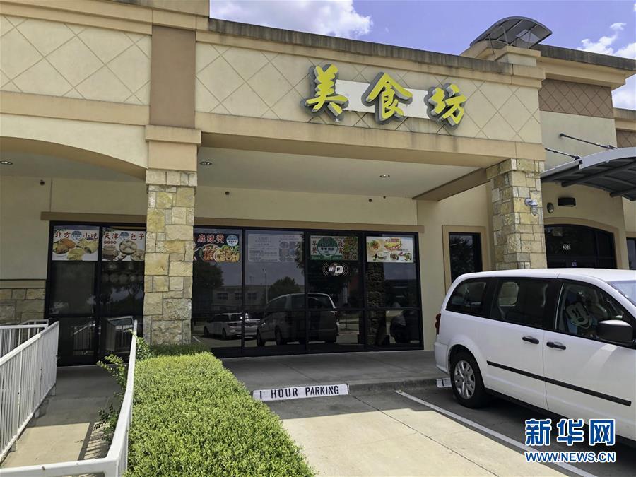 """通讯:""""撑下去才有希望""""——美国华人小企业疫情中艰难求生"""