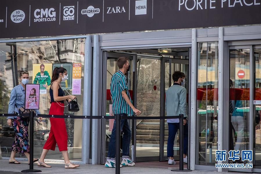 (国际疫情)(2)法国开始执行封闭公共场所强制戴口罩法令